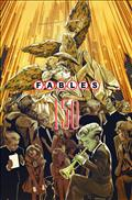 Fables TP Vol 22 (MR) *Special Discount*