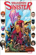 Squadron Sinister #1 *Special Discount*