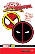 ***April 2015 Marvel Kids Bundle*** *Special Discount*