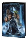 Star Wars Episode V HC Empire Strikes Back *Special Discount*
