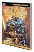 Star Wars Legends Epic Collection TP Vol 01 Old Republic *Special Discount*