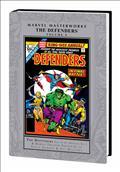 MMW Defenders HC Vol 05 *Special Discount*