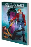 Legendary Star-Lord TP Vol 02 Rise of Black Vortex *Special Discount*