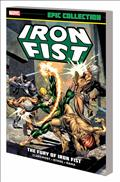 Iron Fist Epic Collection TP Fury of Iron Fist *Special Discount*