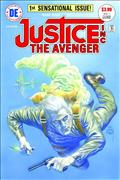 Justice Inc Avenger #1 *Special Discount*