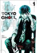 Tokyo Ghoul GN Vol 01 (C: 1-0-1) *Special Discount*