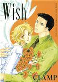 Wish TP (C: 0-1-2)