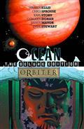 Ocean Orbiter Deluxe Ed HC (MR) *Special Discount*