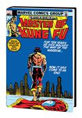 Shang-Chi Master of Kung Fu Omnibus HC Vol 04 Dm Wilson Var *Special Discount*