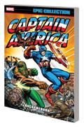 Captain America Epic Collection TP Buckey Reborn *Special Discount*