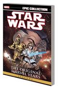 Star Wars Legends Epic Coll Original Marvel Years TP Vol 02 *Special Discount*
