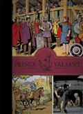 Prince Valiant HC Vol 15 1965-1966 (C: 0-1-2)
