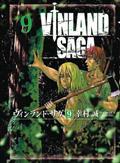 Vinland Saga GN Vol 09 (C: 1-1-0)