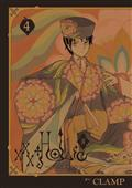 Xxxholic Rei GN Vol 04 (C: 1-1-0)
