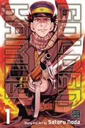 Golden Kamuy GN Vol 01 (MR) (C: 1-0-1) *Special Discount*