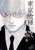 Tokyo Ghoul GN Vol 13 (C: 1-0-1)