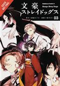 Bungo Stray Dogs GN Vol 03 (C: 1-1-0)
