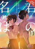 Your Name GN Vol 01 (C: 1-1-0) *Special Discount*