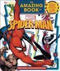 AMAZING-BOOK-OF-MARVEL-SPIDER-MAN-HC-(C-0-1-0)