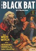 Black Bat Double Novel #8 Black Bats Summons & White Witch (