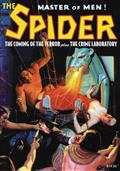 Spider Double Novel #11 Coming of Terror  & Crime Lab