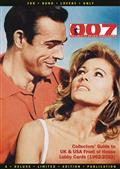 007-MAGAZINE-PRESENTS-FRONT-HOUSE-AND-LOBBY-CARDS-(C-0-1-2)
