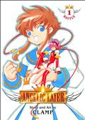 ANGELIC-LAYER-TP-BOOK-01