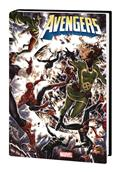 AVENGERS-NO-SURRENDER-HC