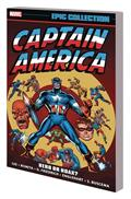 CAPTAIN-AMERICA-EPIC-COLLECTION-TP-HERO-OR-HOAX