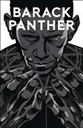 Barack Panther #1 Silver Screen Variant