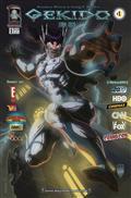 Gekido #1 Masked 48 Pg Ed