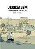 JERUSALEM-CHRONICLES-FROM-THE-HOLY-CITY-TP-(MR)