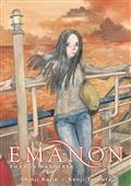 Emanon TP Vol 02 Emanon Wanderer (C: 0-1-2)
