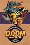 Doom Patrol The Bronze Age Omnibus HC