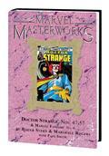 MMW Doctor Strange HC Vol 09 Dm Var Ed 282