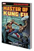 Master of Kung Fu Epic Collection TP Fight Without Pity