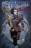 Lady Mechanika Sangre #1 (of 5) Main Cvr