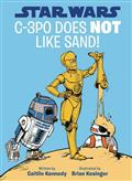 STAR-WARS-C-3PO-DOES-NOT-LIKE-SAND-HC-(C-0-1-0)