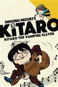 KITARO-GN-VOL-05-VAMPIRE-SLAYER