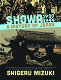 SHOWA-HISTORY-OF-JAPAN-GN-VOL-02-1939-1944-SHIGERU-MIZUKI-(M