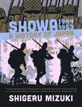 SHOWA-HISTORY-OF-JAPAN-GN-VOL-03-1944-1953-SHIGERU-MIZUKI-(M