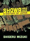 SHOWA-HISTORY-OF-JAPAN-GN-VOL-04-1953-1989-SHIGERU-MIZUKI-(M