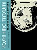 YOSHIHIRO-TATSUMI-ABANDON-THE-OLD-IN-TOKYO-GN-(MR)
