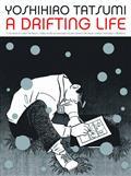 YOSHIHIRO-TATSUMI-DRIFTING-LIFE-GN-(MR)