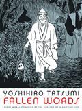 YOSHIHIRO-TATSUMI-FALLEN-WORDS-GN-(MR)