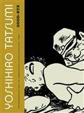 YOSHIHIRO-TATSUMI-GOOD-BYE-GN-(MR)