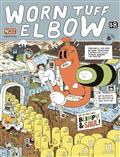 WORN-TUFF-ELBOW-2