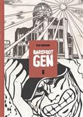 BAREFOOT-GEN-GN-VOL-06-(CURR-PTG)-(MR)