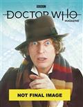 DOCTOR-WHO-MAGAZINE-539-(C-0-1-1)