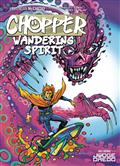 CHOPPER-WANDERING-SPIRIT-TP